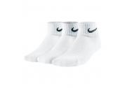 Nike Cushion Quarter 3 Pary Białe - M