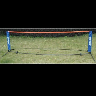 https://prestige-sport.pl/1211-thickbox_leoshoe/pro-s-pro-mini-tenis-net-6m.jpg